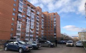 1-комнатная квартира, 46 м², 8/9 этаж, проспект Кобланды батыра за 11 млн 〒 в Костанае