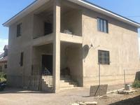 10-комнатный дом, 350 м², 5 сот.