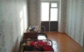 2-комнатная квартира, 45 м², 5/5 этаж, 50 лет Октября 96 за 4.9 млн 〒 в Рудном