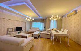 4-комнатная квартира, 161.5 м², 13/21 этаж, Достык — Снегина за 130 млн 〒 в Алматы, Медеуский р-н