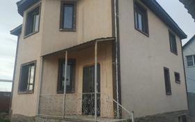 5-комнатный дом, 169.3 м², 5 сот., Наурызбайский р-н, мкр Акжар за 55 млн 〒 в Алматы, Наурызбайский р-н