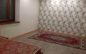 3-комнатный дом помесячно, 110 м², 4 сот., Грибоедова — Райымбека за 120 000 〒 в Алматы, Медеуский р-н