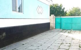 5-комнатный дом, 126 м², 9 сот., 2-й переулок Шокана Валиханова 18 за 12 млн 〒 в Таразе