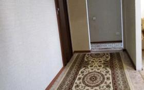 3-комнатная квартира, 72 м², 3/9 этаж, Абая 24 за 16.8 млн 〒 в Костанае