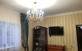 8-комнатный дом, 247 м², 7 сот., Оркен за 60 млн 〒 в Кыргауылдах