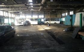 Промбаза 0.81 га, Совхозная за 120 млн 〒 в Караганде, Октябрьский р-н