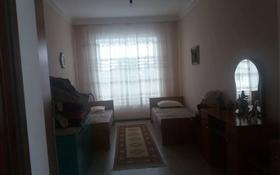 2-комнатная квартира, 70 м², 3/5 этаж помесячно, Абая 7 за 100 000 〒 в