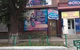 Офис площадью 90 м², Мамай Батыра 99 — Кабанбай батыра за 20.5 млн 〒 в Семее