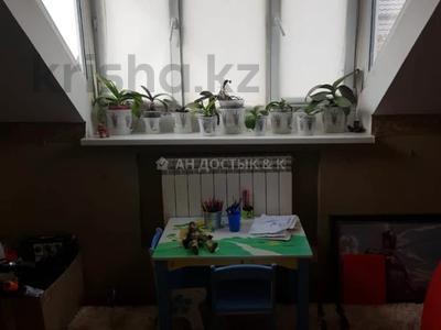 6-комнатный дом, 262 м², 12 сот., мкр Хан Тенгри, Мкр Хан Тенгри 69 — Свежесть за 79 млн 〒 в Алматы, Бостандыкский р-н