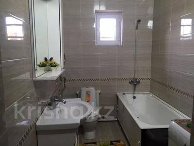 Перспективное жилье с доходом(общежитие+баня+дом) за 80 млн 〒 в Алматы, Наурызбайский р-н — фото 5