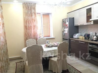 Перспективное жилье с доходом(общежитие+баня+дом) за 80 млн 〒 в Алматы, Наурызбайский р-н — фото 8