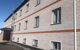 Общежитие, Фитнес, Сауна. за 400 млн 〒 в Косшы