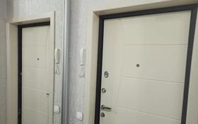 4-комнатная квартира, 100 м², 6/9 этаж, Е-16 4 за 36 млн 〒 в Нур-Султане (Астана), Есиль р-н