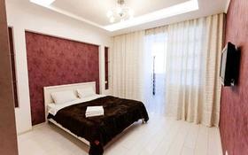 3-комнатная квартира, 150 м², 7/20 этаж посуточно, Курмангазы 145 за 20 000 〒 в Алматы
