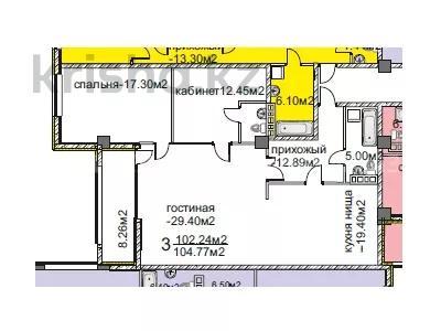 3-комнатная квартира, 103.9 м², 12/13 этаж, Орынбор 28 — Жанибека и Керей ханов за ~ 27 млн 〒 в Нур-Султане (Астана), Есиль р-н — фото 4