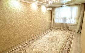 3-комнатная квартира, 76 м², 2/5 этаж, 13-й мкр за 25 млн 〒 в Актау, 13-й мкр