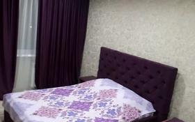 1-комнатная квартира, 35 м², 4/9 этаж по часам, Камзина Баянтау за 1 500 〒 в Павлодаре