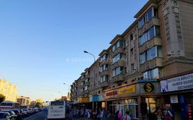 Помещение площадью 151 м², Республика 9 за 150 млн 〒 в Нур-Султане (Астана)