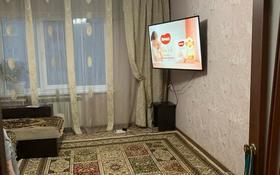 4-комнатная квартира, 57.2 м², 3/5 этаж, Жаманкулова 4 за 8.5 млн 〒 в Актобе, Старый город