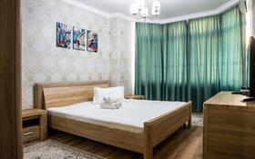1-комнатная квартира, 50 м², 1/5 этаж посуточно, Сатпаева 5д за 12 000 〒 в Атырау