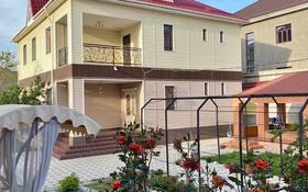 6-комнатный дом, 226 м², 10 сот., мкр Северо-Восток, Еримбетова за 110 млн 〒 в Шымкенте, Енбекшинский р-н