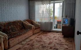2-комнатная квартира, 52 м², 3/3 этаж, Фабричная 2Б — Трудовая за 7.5 млн 〒 в Щучинске