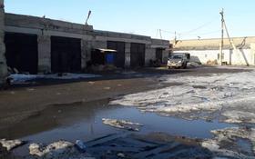 Промбаза 48 соток, ул 8-Марта — Аманжолова за 38 млн 〒 в Жезказгане