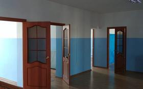 6-комнатный дом, 250 м², 14 сот., 157 улица 20 за 25 млн 〒 в Кульсары