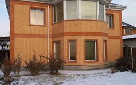 5-комнатный дом посуточно, 300 м², 8 сот., Байжанбаева 21 — Таугүль 3 за 60 000 〒 в Алматы, Ауэзовский р-н