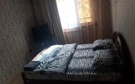 1-комнатная квартира, 50 м², 3/10 этаж посуточно, Оспанова 56 за 7 000 〒 в Актобе