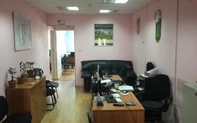 Офис площадью 62 м², 5-й мкр 7 — Просп Нурсултан Назарбаева за 27 млн 〒 в Актау, 5-й мкр