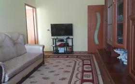 4-комнатная квартира, 80 м², 1/5 этаж помесячно, Яссауи 114 — Сейфуллина за 120 000 〒 в Кентау