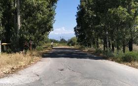 Промбаза 4.14 га, Напротив Эфеса за ~ 282.4 млн 〒 в