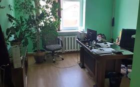 Помещение площадью 400 м², мкр Калкаман-2, Мкр Калкаман-2 116 за 90 млн 〒 в Алматы, Наурызбайский р-н