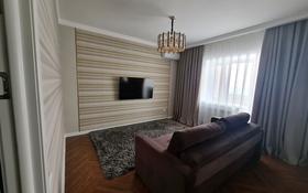 1-комнатная квартира, 50 м², 4/9 этаж, проспект Аль-Фараби 20 — Сьянова за 20 млн 〒 в Костанае