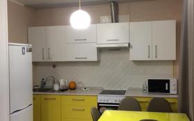 1-комнатная квартира, 47 м², 2/9 этаж, Сакена Сейфуллина 1 за 16 млн 〒 в Нур-Султане (Астана), Сарыарка р-н
