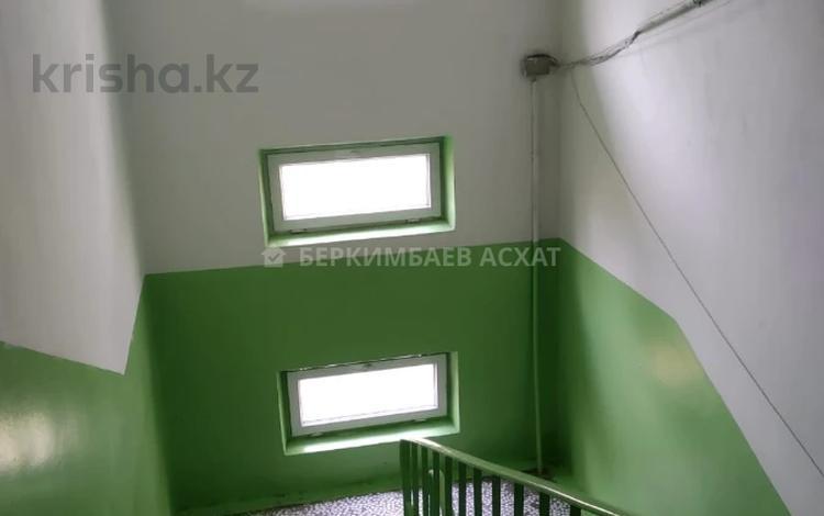 1-комнатная квартира, 31 м², 5/5 этаж, мкр Орбита-1, Мкр Орбита-1 17 за 15 млн 〒 в Алматы, Бостандыкский р-н