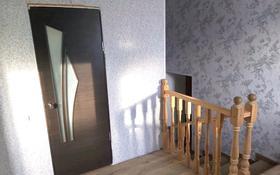 3-комнатный дом, 100 м², 8.55 сот., улица Ескалиева 103 за 12.5 млн 〒 в Уральске
