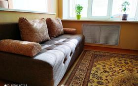 2-комнатная квартира, 65 м², 8/9 этаж посуточно, Абилкаир-хана 67 за 10 000 〒 в Актобе, мкр. Батыс-2