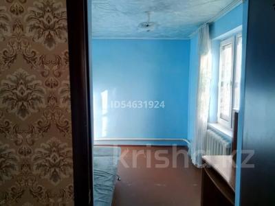 5-комнатный дом, 160 м², 8 сот., Карасай Батыра 76 — Жургенево за 12 млн 〒 в Актобе, Старый город
