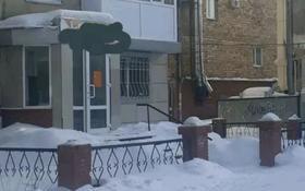 Помещение площадью 43 м², мкр Новый Город, Гоголя 62 за 150 000 〒 в Караганде, Казыбек би р-н