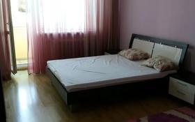 3-комнатная квартира, 130 м², 3/9 этаж помесячно, Маметовой 111 за 180 000 〒 в Уральске
