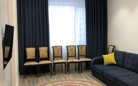 3-комнатная квартира, 100 м² помесячно, Мангилик Ел 26А за 250 000 〒 в Нур-Султане (Астана), Есиль р-н