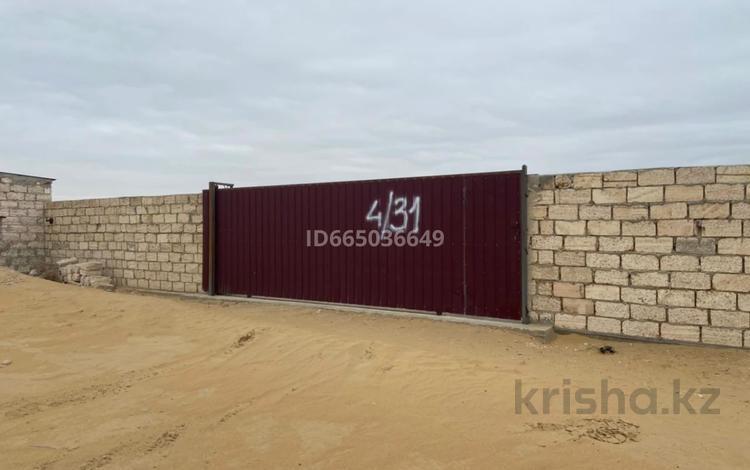 Промбаза 1 га, Промышленная зона №4 31 за 150 млн 〒 в Баскудуке