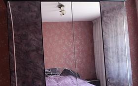 2-комнатная квартира, 56 м², 2/5 этаж помесячно, Баймагамбетова 179 — Павлова за 95 000 〒 в Костанае