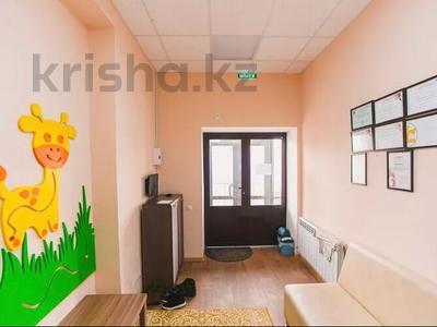 Офис площадью 90 м², Бокейхана 15 за 53 млн 〒 в Нур-Султане (Астана), Есиль р-н — фото 16