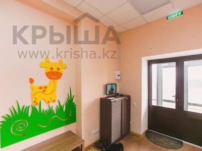 Офис площадью 90 м², Бокейхана 15 за 53 млн 〒 в Нур-Султане (Астана), Есиль р-н — фото 17