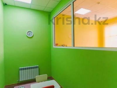 Офис площадью 90 м², Бокейхана 15 за 53 млн 〒 в Нур-Султане (Астана), Есиль р-н — фото 4