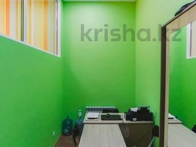 Офис площадью 90 м², Бокейхана 15 за 53 млн 〒 в Нур-Султане (Астана), Есиль р-н — фото 5