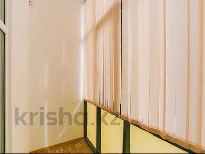 Офис площадью 90 м², Бокейхана 15 за 53 млн 〒 в Нур-Султане (Астана), Есиль р-н — фото 8